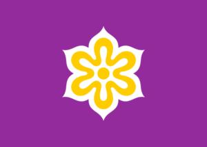 Bandeira da província de Kyoto