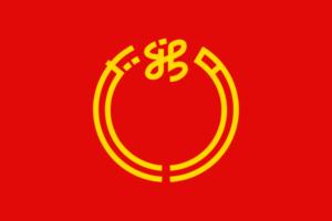 Bandeira da província de Niigata