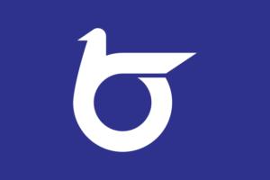 Bandeira da província de Tottori